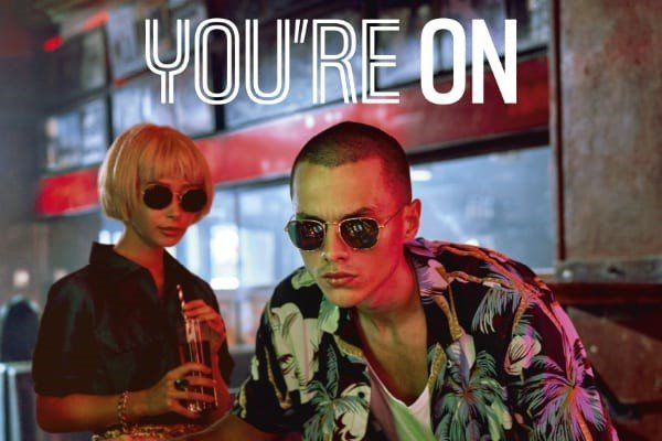 Ray-Ban's Releases Latest Campaign: You're On